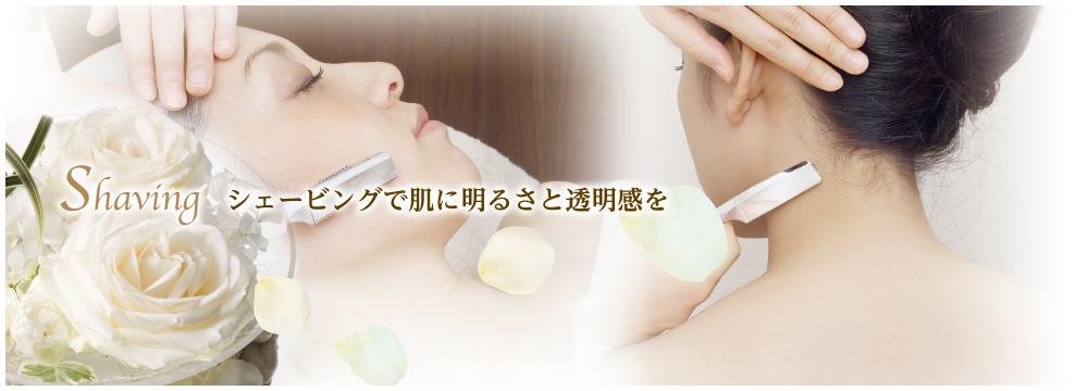 shaving_header